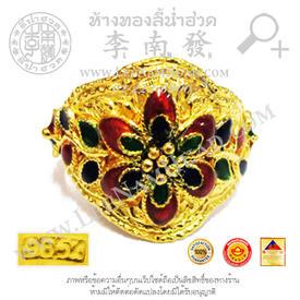 https://v1.igetweb.com/www/leenumhuad/catalog/p_1637555.jpg