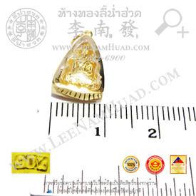 https://v1.igetweb.com/www/leenumhuad/catalog/e_1071925.jpg