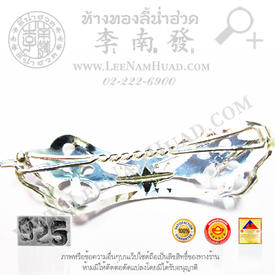 https://v1.igetweb.com/www/leenumhuad/catalog/e_940354.jpg