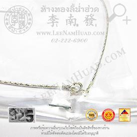https://v1.igetweb.com/www/leenumhuad/catalog/p_1440373.jpg