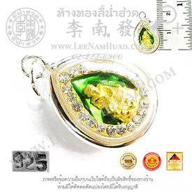https://v1.igetweb.com/www/leenumhuad/catalog/p_1028828.jpg