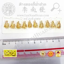 https://v1.igetweb.com/www/leenumhuad/catalog/e_999873.jpg
