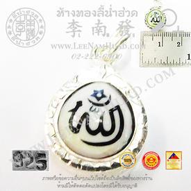 https://v1.igetweb.com/www/leenumhuad/catalog/e_865517.jpg