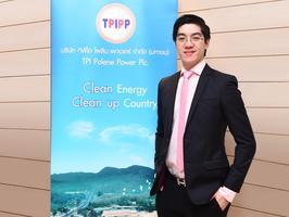 TPIPP เสนอขายหุ้นกู้ไม่เกิน 4,000 ล้านบาท