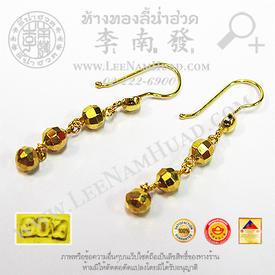 http://v1.igetweb.com/www/leenumhuad/catalog/e_1001975.jpg