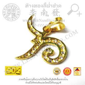 https://v1.igetweb.com/www/leenumhuad/catalog/e_1408945.jpg
