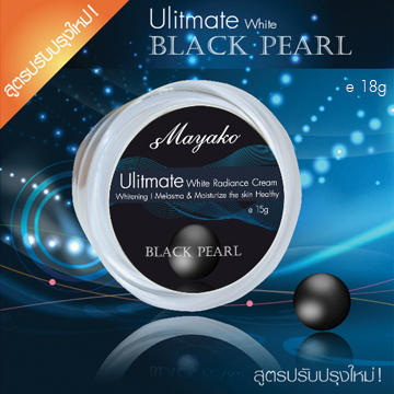 ����˹���� Mayako Untimate White Radiance Cream �ٵû�Ѻ��ا����! �������ء�� ���ͼ���Ŵ٢�ǡ�Ш�ҧ�� ����� ��� �ش��ҧ�� 18g