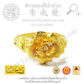 https://v1.igetweb.com/www/leenumhuad/catalog/e_1432850.jpg