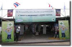 2nd Safety & Environment & Energy Festival