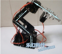 New 6 DOF Manipulator Robot Arm Kits