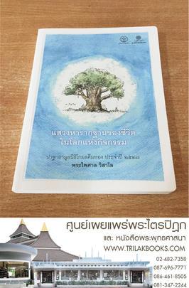 http://www.igetweb.com/www/triluk/catalog/p_1981981.jpg