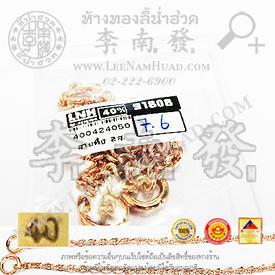https://v1.igetweb.com/www/leenumhuad/catalog/e_859960.jpg