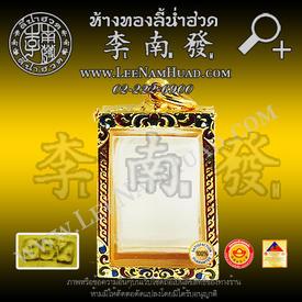 https://v1.igetweb.com/www/leenumhuad/catalog/e_796394.jpg