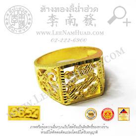 https://v1.igetweb.com/www/leenumhuad/catalog/p_2000935.jpg