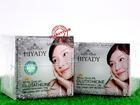 Hiyady Day Cream ครีม ไฮยาดี้ กลางวัน กล่องเงิน