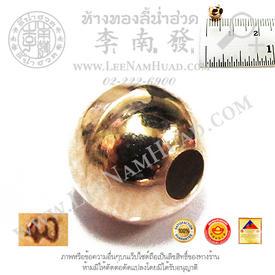 https://v1.igetweb.com/www/leenumhuad/catalog/p_1342170.jpg