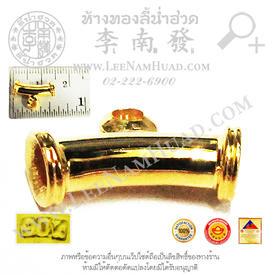 https://v1.igetweb.com/www/leenumhuad/catalog/e_1033011.jpg