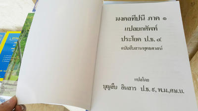 http://www.igetweb.com/www/triluk/catalog/e_1450324.jpg