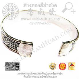https://v1.igetweb.com/www/leenumhuad/catalog/e_929704.jpg