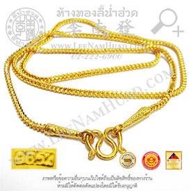 https://v1.igetweb.com/www/leenumhuad/catalog/p_1575398.jpg