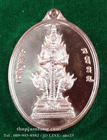 เหรียญ ท้าวเวสสุวรรณ(9) รุ่น เจ้าสัวกรุงธนบุรี วัดอรุณราชวราราม(วัดแจ้ง) กรุงเทพฯ เนื้อทองแดงผิวไฟ ปี 2559