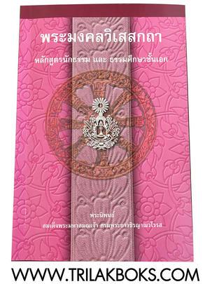 http://v1.igetweb.com/www/triluk/catalog/p_1939385.jpg