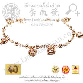 https://v1.igetweb.com/www/leenumhuad/catalog/p_1313182.jpg