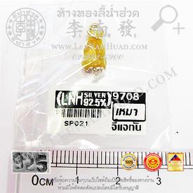 https://v1.igetweb.com/www/leenumhuad/catalog/e_983948.jpg