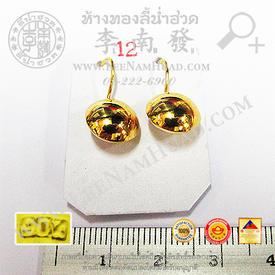 https://v1.igetweb.com/www/leenumhuad/catalog/e_1004182.jpg