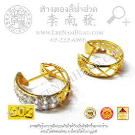 http://v1.igetweb.com/www/leenumhuad/catalog/e_1408948.jpg