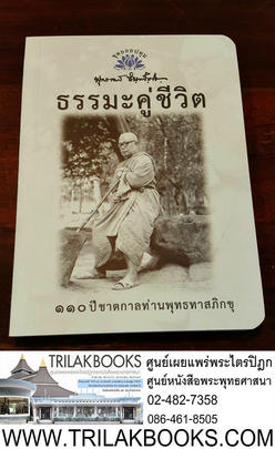 https://v1.igetweb.com/www/triluk/catalog/p_1771279.jpg