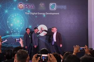 ผู้ว่าการ กฟภ. ร่วมเป็นเกียรติ  พีอีเอ เอ็นคอม-บีซีพีจี ร่วมจัดตั้งบริษัท Thai Digital Energy Development ชูแนวคิดนวัตกรรมแห่งการใช้พลังงานเพื่อความยั่งยืน