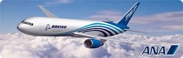 สำนักงาน และ ห้องซ่อมบำรุงสายการบิน All Nippon Air