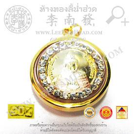 https://v1.igetweb.com/www/leenumhuad/catalog/e_1069657.jpg