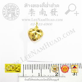 https://v1.igetweb.com/www/leenumhuad/catalog/e_1002241.jpg