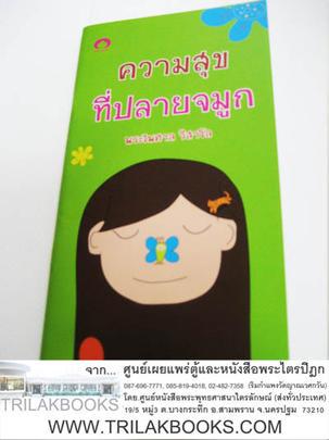 http://v1.igetweb.com/www/triluk/catalog/p_1125094.jpg