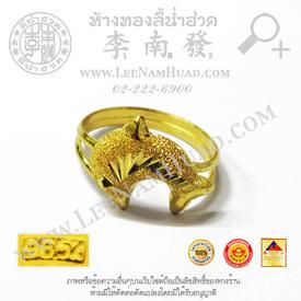 https://v1.igetweb.com/www/leenumhuad/catalog/p_1979122.jpg