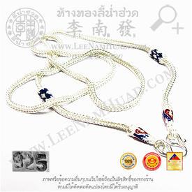 https://v1.igetweb.com/www/leenumhuad/catalog/p_1390139.jpg