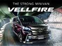NEW TOYOTA VELLFIRE / ALPHARD 2015 เปิดตัวเเล้วค่ะ เตรียมยลโฉมได้เร็วๆ นี้ ที่ Luxury Auto Import