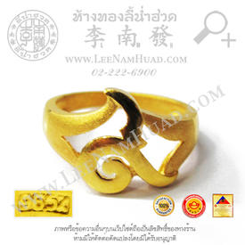 https://v1.igetweb.com/www/leenumhuad/catalog/e_1396245.jpg