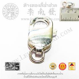 http://www.igetweb.com/www/leenumhuad/catalog/e_953168.jpg