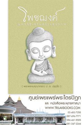http://www.igetweb.com/www/triluk/catalog/p_1552803.jpg