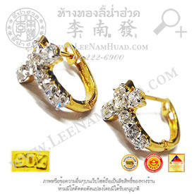 https://v1.igetweb.com/www/leenumhuad/catalog/e_1364915.jpg