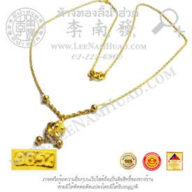 https://v1.igetweb.com/www/leenumhuad/catalog/e_1524811.jpg