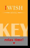 i wish Hotel