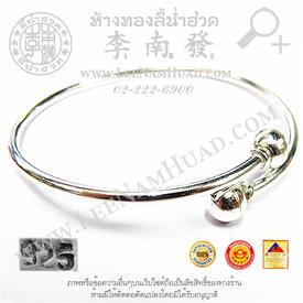 https://v1.igetweb.com/www/leenumhuad/catalog/p_1374125.jpg