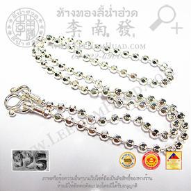 https://v1.igetweb.com/www/leenumhuad/catalog/p_1467677.jpg