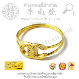 https://v1.igetweb.com/www/leenumhuad/catalog/e_1403246.jpg