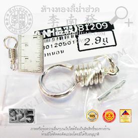 http://v1.igetweb.com/www/leenumhuad/catalog/e_859737.jpg