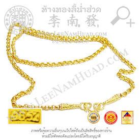 http://v1.igetweb.com/www/leenumhuad/catalog/p_1579673.jpg